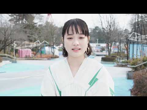 大原櫻子「泣きたいくらい」動画コメント mora Youtube チャンネル