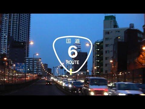 千葉県松戸市イメージソング「ROUTE6」LEDTOKYO