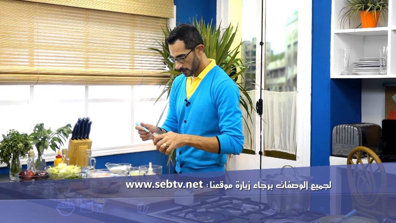 دجاج سوبر هاتريك وسلطه البنجر بالتفاح مع هانى عبد الناصر فى سوبر هاتريك (الجزء الأول)