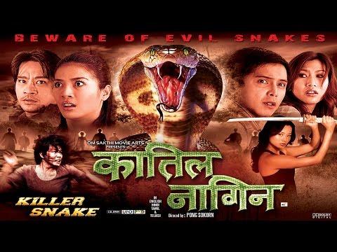 Download Qatil Nagin - The Killer Snake - Full Length Action Hindi Movie
