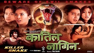 Qatil Nagin - The Killer Snake - Full Length Action Hindi Movie