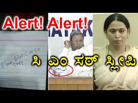 Lakshmi Hebbalkar Gives A Wake Up Chit To Siddaramaiah  | Oneindia Kannada