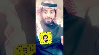 قصة ولد يتيم مع عمه الغني شوفوا ايش صار له