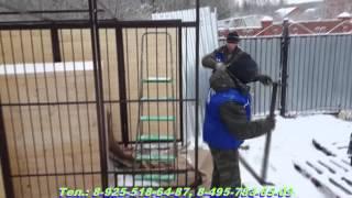 Сборка Вольера для собаки от компании ООО