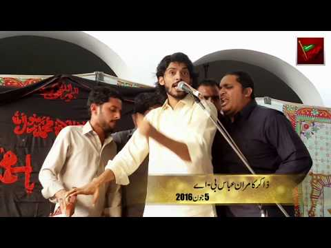 Nam e Shabir a.s Hai wo Jahan Main Qasida By Kamran Abbas BA Lahore