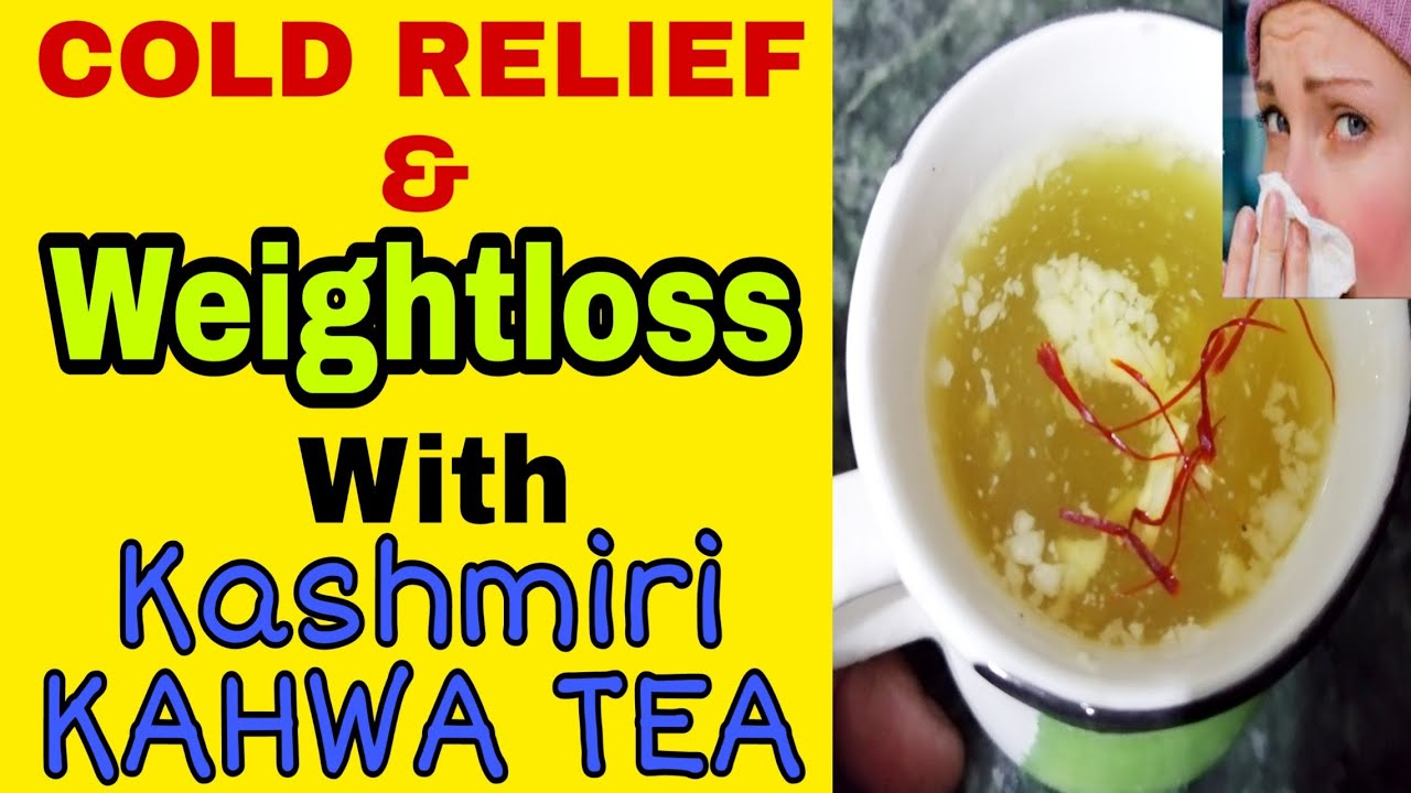 Kahwa Tea Recipe In Hindi | Sante Blog
