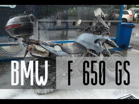 Обзор BMW F 650 GS