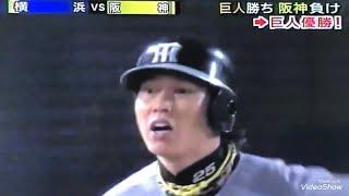 2008年 横浜ベイスターズ 48勝94敗2分.338 1位とのゲーム差36.5ゲーム ...