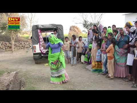 New Gurjar Rasiya 2019 || Rajasthani Dance || मस्त न्यू गुर्जर रसिया ||Ajeet Katara Rasiya
