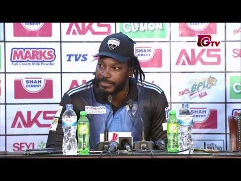 Press Conference after winning BPL final Match 2017