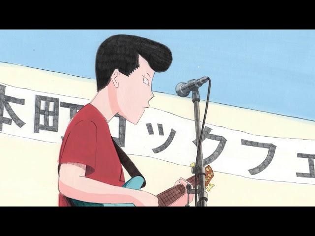 映画『音楽』特報