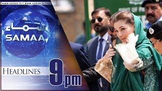 Samaa Headlines   9 PM   SAMAA TV   05 Aug 2017