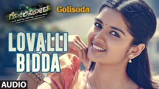 Download Hindi Video Songs - Lovalli Bidda Full Song (Audio) ||