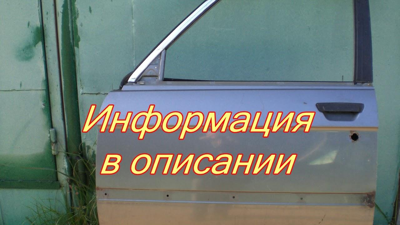 Cтопоры и ограничители для дверей уже купили с ☝ киева, львова и других городов украины ➩ цены на качественную фурнитуру, товары и аксессуары для дома в интернет магазине — hafeleshop.