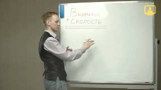 Таблица Шульта. Скорочтение / VideoForMe - видео уроки