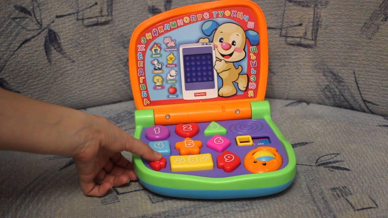 Ученый щенок fisher price обучающая игрушка для детей старше 6 месяцев. С таким щенком не только весело играть, но и интересно учиться: малыш.