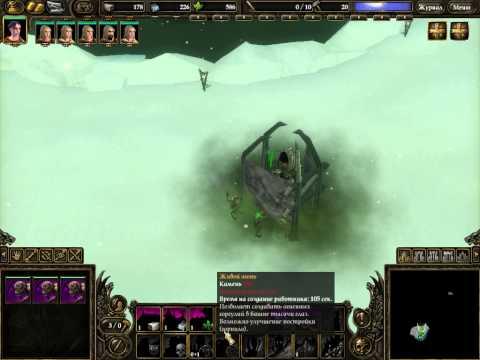 Spellforce 2(DS): как быстро прокачать героя в режиме свободной игры(DS)