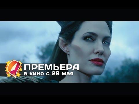 Мультики с куклами Дисней: кукла злая королева Малефисента Maleficent doll - смотреть все серии подряд на русском