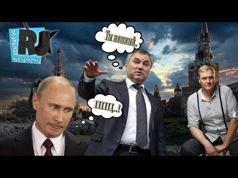 Владимир Путин - секс-символ России! Няша гордость!!!