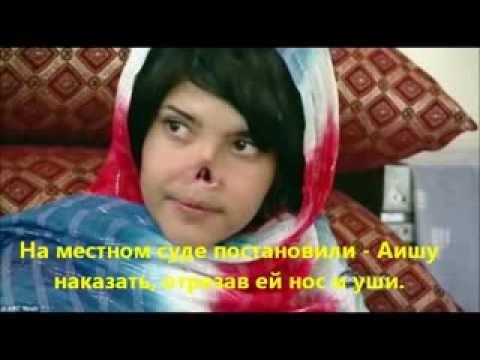 Видео где женщины унижают фото 522-249