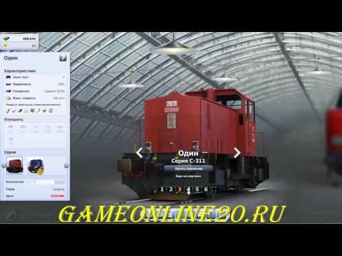 Обзор Rail Nation.Железные дороги.