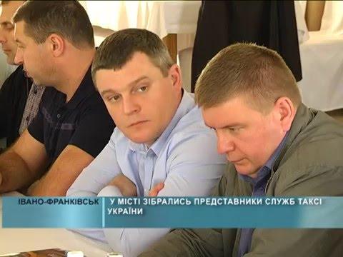 У місті зібрались представники служб таксі України