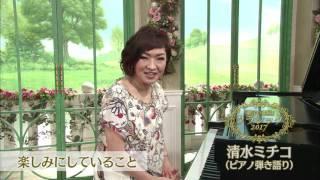 徹子さんとゲストの楽しいおしゃべりと あの素敵な名曲の数々をお楽しみ...