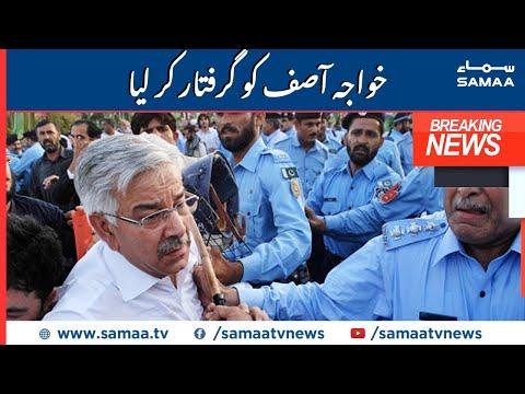 NAB arrests Khawaja