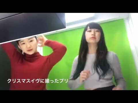 【レズ?】JK同士がプリ機の中でおもわずキス♡【NG&未公開集】ふぉっさまぐなぁず永久保存