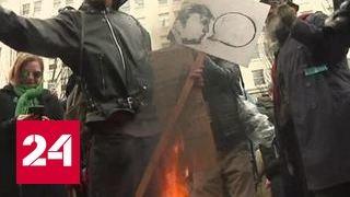 Противники Трампа сожгли его чучело и американский флаг