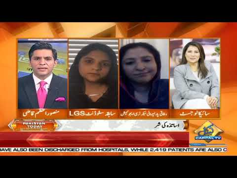 Trending Videos on Pakistan Politics | Clipped from Pakistani Talk Shows