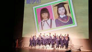 Publication Date: 2021-01-17 | Video Title: 軒尼詩道官立小學(銅鑼灣)2018/19畢業典禮