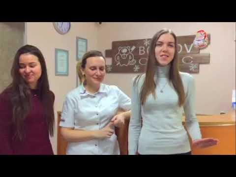 Стоматология Bobrov Clinic Mосква - отзывы пациентов.