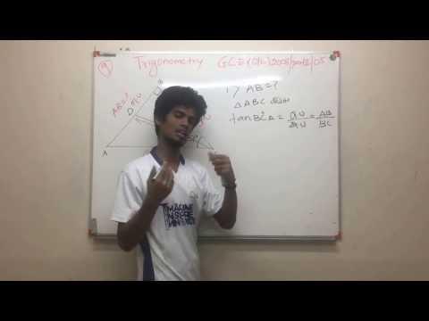 Sri Lankan GCE Ordinary Level 2008 Mathematics Trigonometry Exam Past Paper Explanation