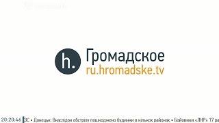 Владимир Федорин: Важным событием был бы переход продажи газа на внутреннем рынке по рыночным ценам