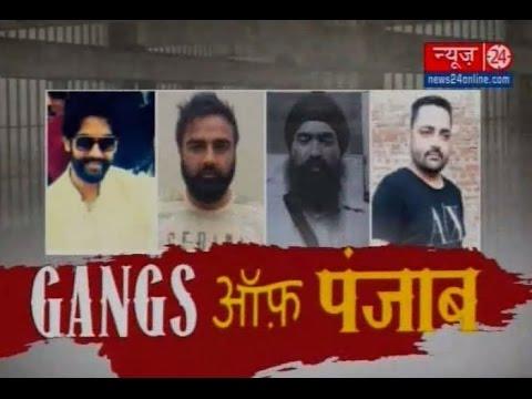 GANGS of Punjab