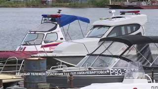Видеоинструкция: Безопасность на воде