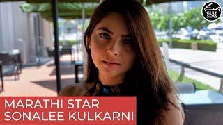 Surprise Dubai wedding: Marathi star Sonalee Kulkarni talks about tying the knot during pandemic