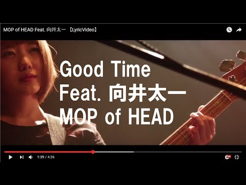 MOP of HEAD / Good Time Feat. 向井太一