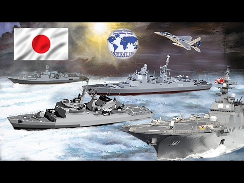 Japanese Military Power  | Japan Self-Defense Forces  2017 - 2018