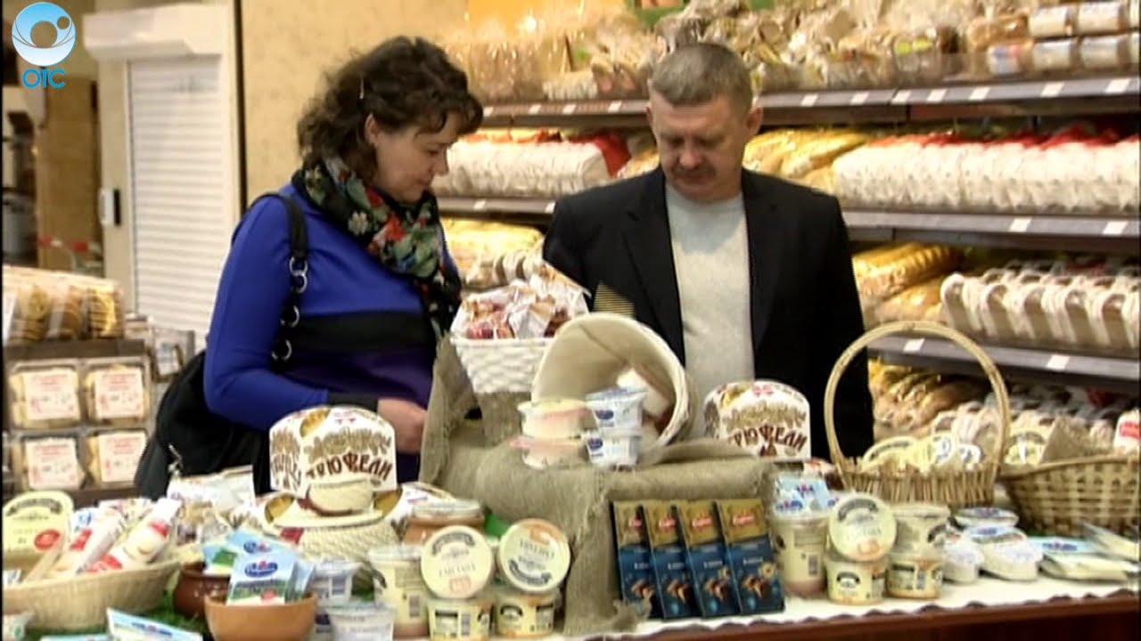 Где к новогоднему столу купить продукты из Белоруссии ...