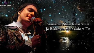Samandar (LYRICS) - Jubin Nautiyal, Shreya Ghoshal