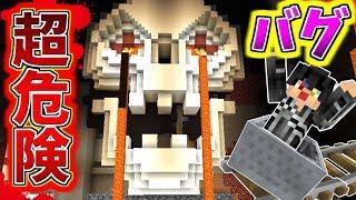 【Minecraft】ユート、地獄に行く!?マイクラで世界一長いジェットコースターに乗ったら地獄に落ちた…!!【ゆっくり実況】【マインクラフトmod紹介】