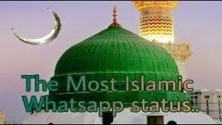 Tera Naam Khwaja Moinuddin  Muhammad Owais Raza Qadri  Nazam  Naat Sharif  Naats Islamic1