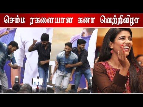 Sathish & Kanaa Hero Darshan Funny Moments I Kanaa Success Meet I Cinema5D