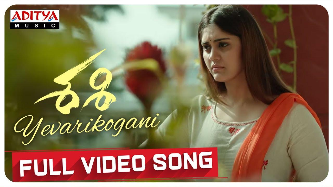 Yevarikogani Full Video Song | Sashi Songs |  | Aadi,Surbhi Puranik | Srinivas Naidu| Arun Chiluveru