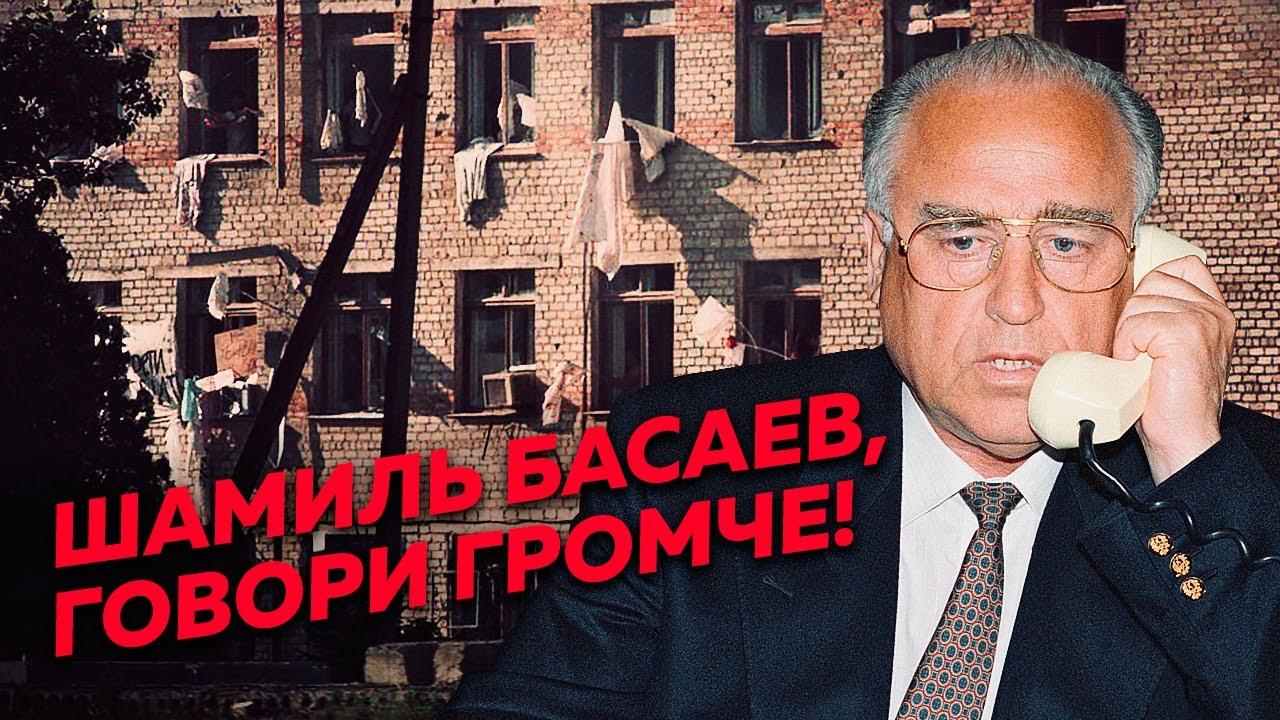 Редакция от 02.07.2020 25 лет освобождению заложников в Будденовске