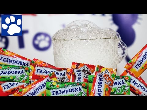 Как сделать газировку из конфет | How to make a soda from sweets
