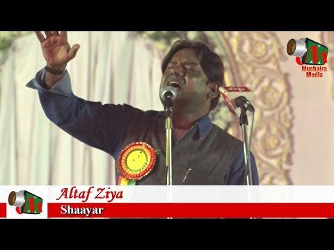 Altaf Ziya, Mumbra Mushaira, 24/12/2016, Org. PAASBAN E ADAB, Mushaira Media
