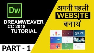 dreamweaver cc 2018 tutorials